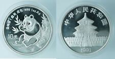China 10 Yuan 1991 Panda Proof KM#352 Mintage: 20 000