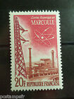 FRANCE 1959, timbre 1204, CENTRE ATOMIQUE MARCOULE, neuf**, MNH STAMP