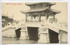 (Gy755-460) Wan Sho Shan, PEKING, CHINA c1910 VG