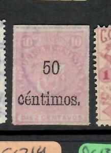 Dominican Republic SC 75 VFU (7esc)
