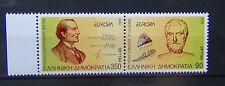 Greece 1994 Europa Set MNH