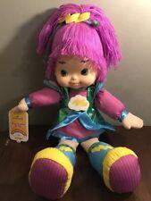Hallmark Rainbow Brite Stormy Doll #3469 - 16� Plush Toy Nwt *Lower Price*