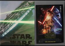 a1506 Star Wars the Force Awakens Japanese Movie Pamphlet Program + Chirashi