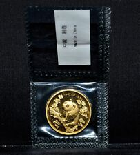 1997 CHINESE GOLD 1/4 OZ PANDA ✪ ORIGINAL PLASTIC ✪ CHINA 999 25Y YUAN ◢TRUSTED◣