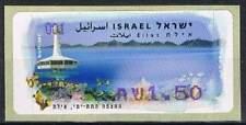 Israël postfris Automaatzegels 2007 MNH A57 - Onderwater Observatorium (1)