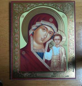 "Virgin Mary and Jesus Christ ""Kazanskaya"" PRINT ON BOARD religious russia"