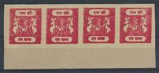 India Bundi State 1915 Sc# 17 Maharao Rajoh strip 4 FORGERY