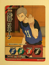 Haikyuu!! Vobaka!! Card Game HV-06-028
