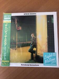Steve Marrs / Aor Japan Cd Mini Lp Rare