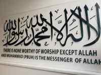 Islamic Wall Art Acrylic Perspex Calligraphy Panel - Kalima with english