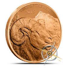 AVDP 1 OZ .999 Copper Round 2015 Year of the Ram  by Provident Metals