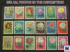 NobleSpirit No Reserve (Jms) China Prc Nos. 542-599 Used Flowers Set =$120 Cv!