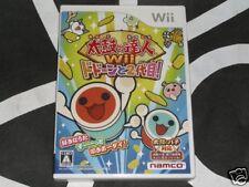 Nintendo WII Import New Taiko No Tatsujin 2 Drum Namco Japan Region Locked