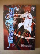 PARADOX BLUE vol.4 Nini Tatsurou Nakanishi ed. Gp Manga [G688]
