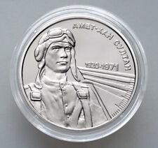 Ukraine, 2 hryvnia, 2020, Amet-Khan Sultan, Pilot - hero of WWII, BU, New