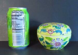 Pretty Asian Round Lidded Jar - Trinket Dresser Box