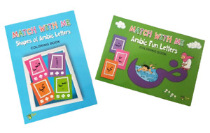 Match With Me: Arabic Letters / Shapes of Arabic Letters- 2 Colouring Books Set