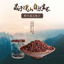 Selvaggio Wu Wei Zi Schisandra tonificanti Cinque Sapori erba frutta 500g