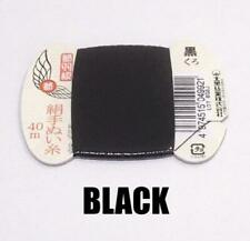 Silk hand-sewing thread 40 meters / black and blackish colors
