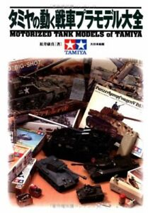 Motorized Tank Models of TAMIYA Complete Works Book Japanese with Tracking