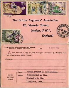 LAOS 1960 MULTI FRANKING to BRITISH ENGINEERS ASSOCIATION PRINTED CARD