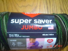 1 Skein of Red Heart Super Saver JUMBO Worsted Weight Yarn in Camouflage  #0971