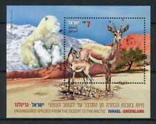 Israel 2013 MNH Endangered Animals JIS Greenland Polar Bears 1v M/S Stamps