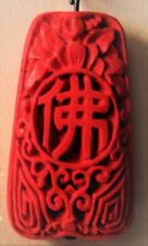 CARVED CINNABAR  PENDANT  UNIQUE