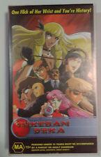 Sukeban Deka Anime VHS 1991 Sukeban Deka 1 and 2 Classic Manga