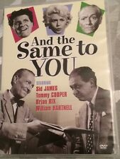 And The Same To You [DVD] Sid James, Tommy Cooper, Brian Rix, William Hartnell.