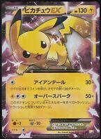 Pokemon JAPANESE Pikachu 010//032 RR CP3 1st Edition Near Mint Holo NM