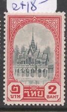 Thailand SC 251 2 Baht Red MNH (5djv)