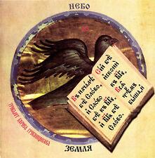 AKVARIUM     Boris Grebenshchikov TRIBUTE  CD
