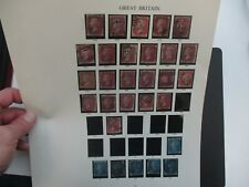 UK Stamps: Penny Red Varieties Used   - FREE POST  (T104)