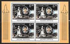 KAZAKHSTAN SC 56 NH issue of 1994 SPACE SOUVENIR SHEET