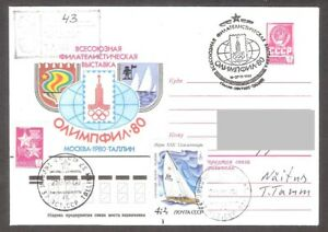 olympic 1980 Philatelic Exhibition OLYMPPHIL-80 postmark REGISTERED Tallinn-37