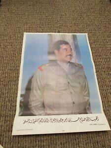 Desert Storm Iraqi Saddam in Green Military Uniform Poster