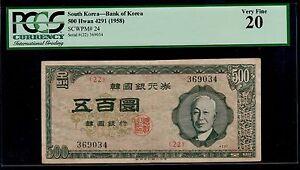 SOUTH KOREA 500  HWAN  ( 1958 ) PICK # 24 PCGS 20 VERY FINE.