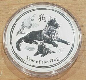 2018 Australia Lunar Year of the Dog 10oz .9999 Fine Silver Perth Mint Series II