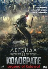 FURIOUS  Legend of Kolovrat  DVD NTSC Russian Historical Action Movie D. Fayziev