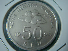 1995 Malaysia 50 Cents Coin