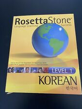 Rosetta Stone Korean Level 1