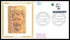 France (Guy de MAUPASSANT) 1993 - FDC