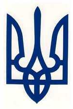 "Ukrainian Car Truck Decal Bumper Sticker Tryzub Coat of Arms Trident 4"" x 2.5"""
