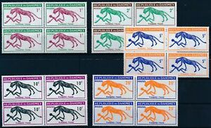 [P16043] Dahomey 1963 : 4x Good Set Very Fine MNH Due Stamps in Blocks