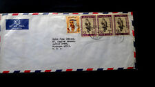 """RARE KUWAIT 1972 """"FALCON"""" HIGH VALUE STAMP COVER TO USA INTERESTING"""