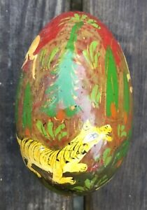 Small Wooden Hand Painted Decorative Egg Of Chinese Middle Eastern Origin