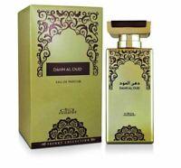 Dahn Al Oud - Eau De Spray Perfume (100ml) by Nabeel