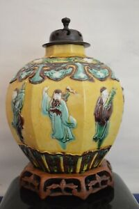 Antique Chinese Yellow Ground Sancai Eight immortals Jar