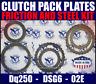 DSG Clutch pack plate kit 02e,Gearbox,Friction & Steel module set VW,SKODA,AUDI